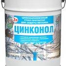 Цинконол - цинконаполненный грунтовочный состав для защиты металла в России