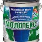 Молотекс - эмаль молотковая декоративная полуглянцевая в Москве