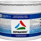 Нержалюкс - антикоррозионная эмаль для окраски поверхностей из цветных металлов в России