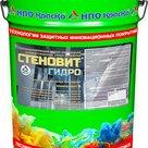 Стеновит Гидро - антисептическая грунт-пропитка для укрепления стен в Коломне
