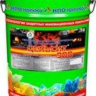 Цельсит-900 - эмаль термостойкая кремнийорганическая матовая в России