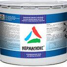 Нержалюкс - антикоррозионная эмаль для алюминия в России