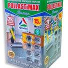 POLLASTiMAX Премиум - двухкомпонентное эпоксидное покрытие для бетона в Москве