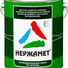 Нержамет - краска для металла по ржавчине антикоррозионная полуглянцевая в Омске