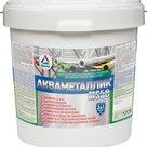 Акваметаллик MS50  быстросохнущая водная эмаль для металла без запаха в Москве