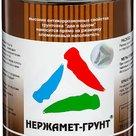 Нержамет-Грунт - грунтовка алкидная антикоррозионная матовая в Санкт-Петербурге