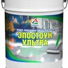 Эпостоун-Ультра - эпоксидная эмаль для бетонного пола на водной основе глянцевая в Москве