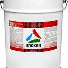 Эпохим - эмаль эпоксидная химическистойкая двухкомпонентная полуматовая в Краснодаре