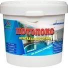 Потолокс - супербелая акриловая краска для потолков влажных помещений в Краснодаре