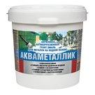 Акваметаллик - водная антикоррозионная акриловая грунт-эмаль по металлу в Москве