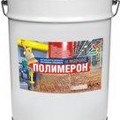 Полимерон - эмаль износостойкая антикоррозионная глянцевая в Москве