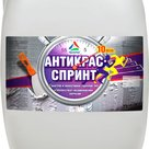 Антикрас-Спринт - смывка супербыстрая для старой краски с металлических поверхностей в России