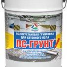 ПС-Грунт - грунтовка полиуретановая в Омске