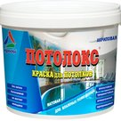 Потолокс - супербелая акриловая краска для потолков влажных помещений, 4кг в Омске