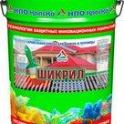 Шикрил - краска по шиферу и черепицематовая в России