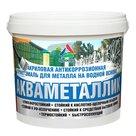 Акваметаллик - антикоррозионная грунт-эмаль по металлу на водной основе в Москве