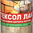 """Тексол - полимерный лак с эффектом """"мокрого камня"""" в России"""