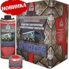 Бронекор - сверхпрочное защитное полиуретановое покрытие в Омске