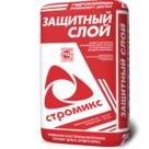 СТРОМИКС - защитный слой