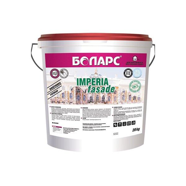 Боларс Шпатлевка IMPERIA Fasade