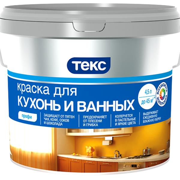 Краска для ванных и кухонь Профи